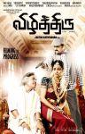 Movie Vizhithiru 4086