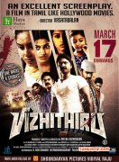 New Album Vizhithiru Cinema 8946