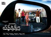 Vizhithiru Stills 9249