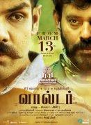 2020 Galleries Walter Tamil Cinema 4422
