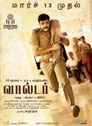 Tamil Film Walter Latest Galleries 9602