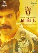 Walter Tamil Movie New Image 9585
