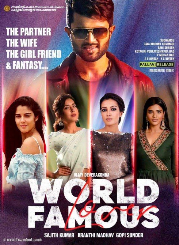 World Famous Lover Tamil Film Latest Stills 3121