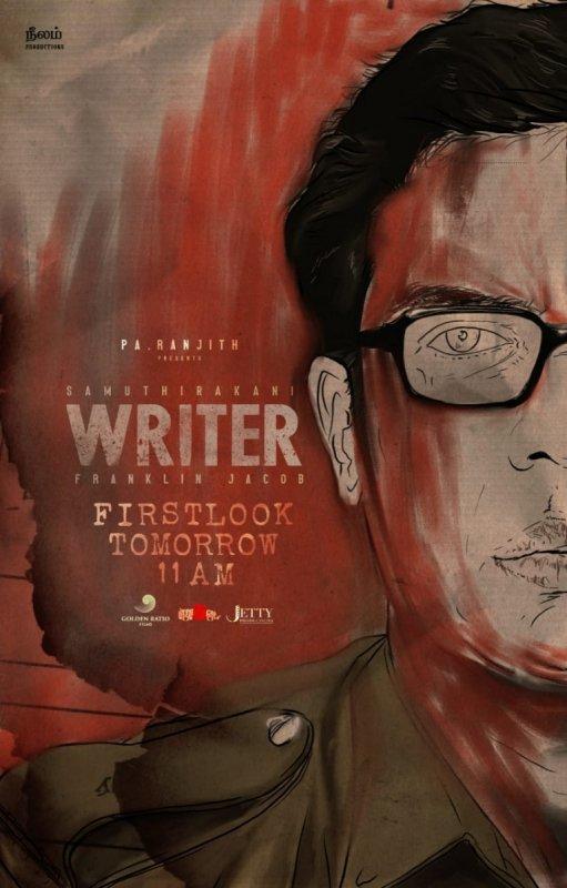 2021 Gallery Writer Movie 5443