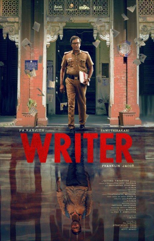 Apr 2021 Photos Tamil Film Writer 7930