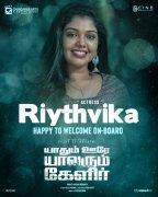 New Photos Yaadhum Oore Yaavarum Kelir Tamil Movie 5177