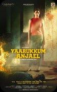 Latest Photos Cinema Yaarukkum Anjael 9650