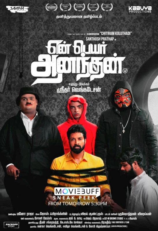 New Pic Yen Peyar Anandhan Tamil Film 697