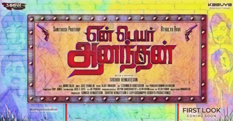 Yen Peyar Anandhan Tamil Cinema Latest Photo 3777