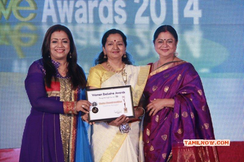 Poornima Bhagyaraj Shobha Chandrasekhar Kamala Selvaraj Event 570