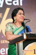 10th Year We Magazine Ceremony Tamil Function Dec 2014 Image 6048