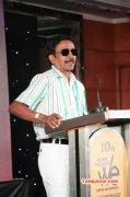 2014 Photo 10th Year We Magazine Ceremony Tamil Function 9876