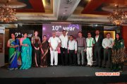 New Images 10th Year We Magazine Ceremony Tamil Function 1497