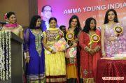 2014 Amma Young India Award 1796