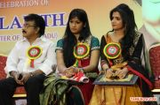 2014 Amma Young India Award 2624
