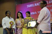2014 Amma Young India Award 3747