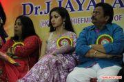 2014 Amma Young India Award 4456