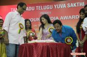2014 Amma Young India Award 5073