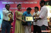 2014 Amma Young India Award 9382