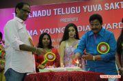 2014 Amma Young India Award 9569