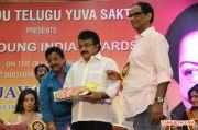 2014 Amma Young India Award Photos 3235