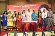 2014 Amma Young India Award Photos 5183