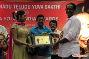 2014 Amma Young India Award Stills 185