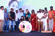Apr 2015 Still 36 Vayadhinile Audio Launch 5392