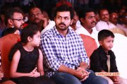 Event 36 Vayadhinile Audio Launch Latest Pics 9514