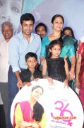 New Stills Tamil Event 36 Vayadhinile Audio Launch 6558