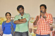Aaah Movie Success Meet