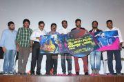 Aadalaam Boys Cinnatha Dance Audio Launch
