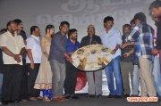 Aadama Jaichomada Audio Launch