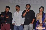 Aadama Jaichomada Audio Launch 7274