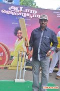Bhagyaraj Aadama Jaichodama Audio Launch 464