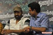 Aalamaram Movie Audio Launch 1612