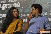 Aalamaram Movie Audio Launch 2444