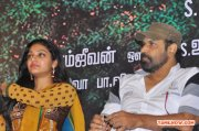 Aalamaram Movie Audio Launch