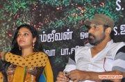 Aalamaram Movie Audio Launch