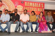 Aambala Successmeet