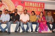 Aambala Successmeet