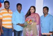 Actress Namitha Inaugurates Ksk Technologies 866