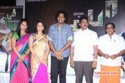 Adhibar Movie Press Meet