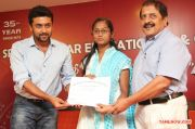 Agaram Foundation 35th Year Prize Distribution