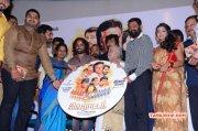 Aivaraattam Movie Audio Launch