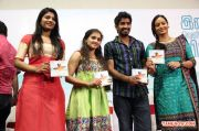 Alaiye Alaiye Movie Audio Launch