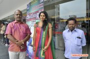 Ambel Jhoot Movie Audio Launch