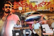 Anjaan Race Wars Game Launch 8106