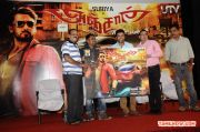 Anjaan Race Wars Game Launch 863
