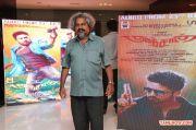 Anjaan Songs And Trailer Screening 6309